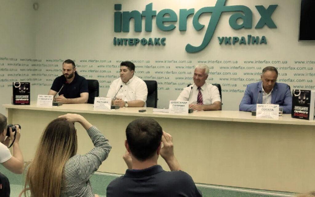 «Психологический портрет серийного убийцы»: украинские ученые создали уникальную монографию