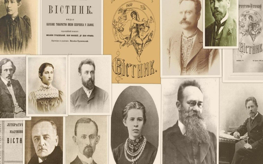 Выдающиеся авторы «Литературно-научного вестника»