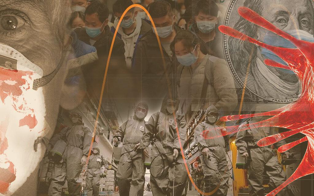 Тактика работы в условиях эпидемии