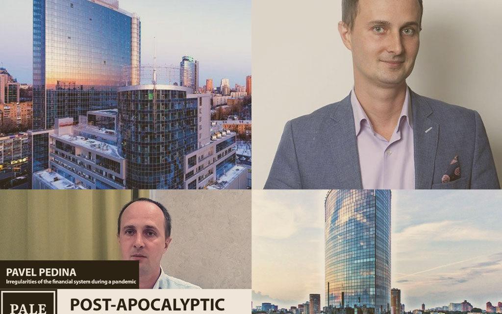 Наслідок пандемії: бізнес переходить в онлайн-простір.Павло Педіна