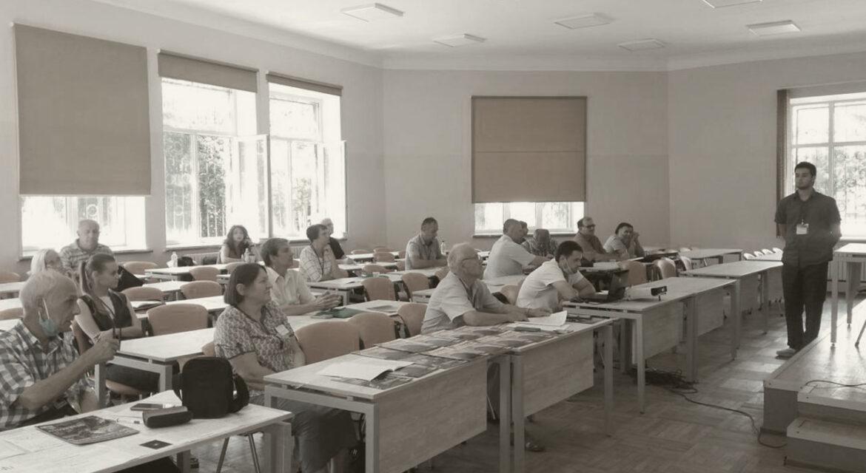 Космос над Украиной… Состоялась Гамовская конференция