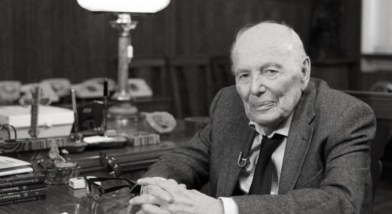 Памяти великого ученого…