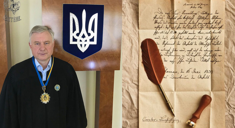 Лист до Редакції від Лічмана Леоніда Григоровича