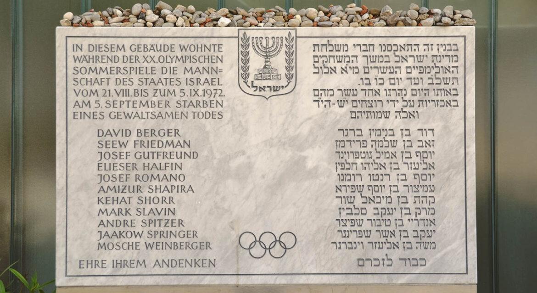Убийственная Олимпиада: Мюнхен-72. Как это было? Воспоминания Олимпийских чемпионов