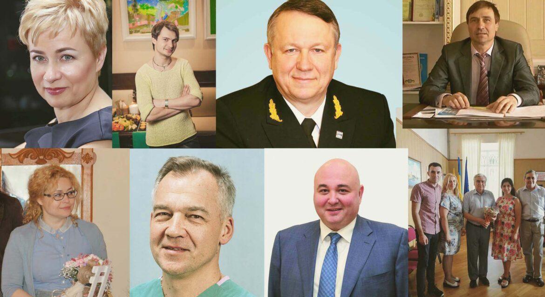 Одесские преподаватели удостоились наград за вклад в развитие национального образования