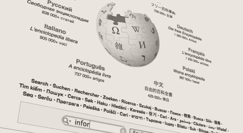 Википедия: почему многие ей слепо доверяют…