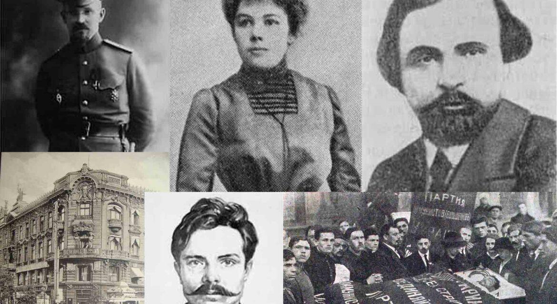 Одесса: контрасты прошлого…