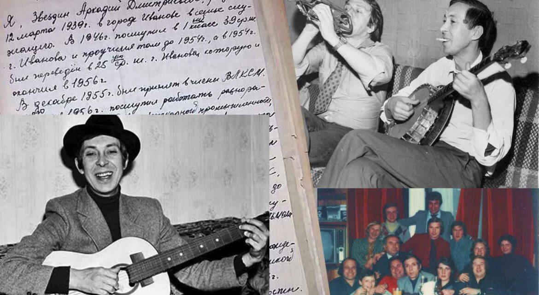 Одесский репертуар «в законе» или интеллигенция поет блатные песни. Часть 2